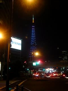 東京タワー夜景(その3)