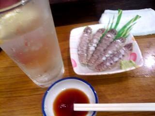 酒蔵石松(酎ハイ)