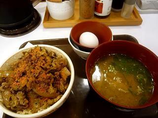 すき家(牛丼)