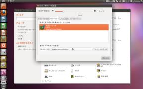 20110630-desktop_rec.png