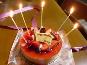 moms b cake