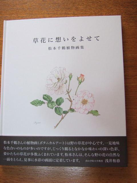 2009_09160080.jpg