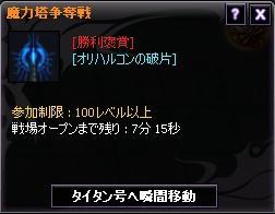 魔力の塔1