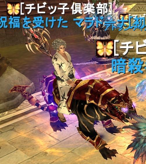 野蛮君主の黒虎2