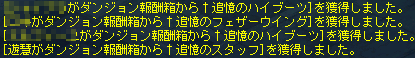 20090915tw-5.png