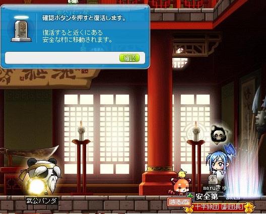 Maple110526_180333.jpg