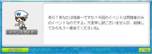 Maple110526_183604.jpg