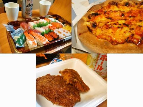 foodpic810777.jpg