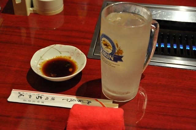 DSC_1369 レモンチューハイ367円