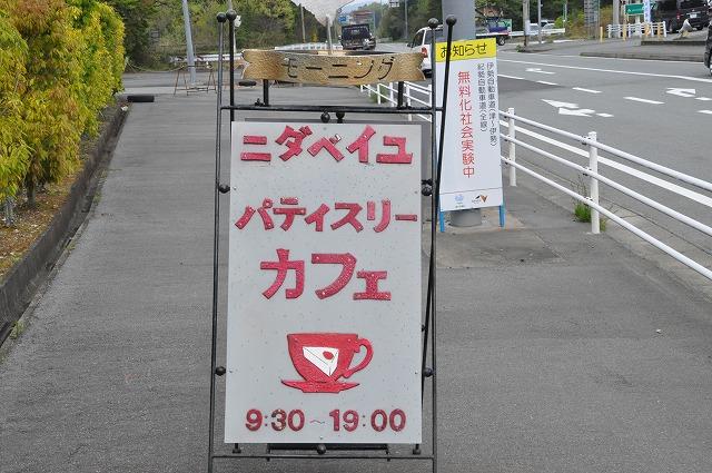 DSC_1240.jpg