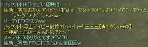 20071031045513.jpg