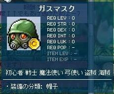 Maple120308_034520.jpg
