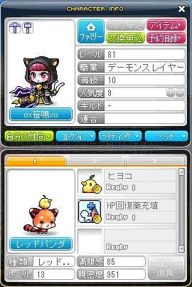 Maple120312_000940.jpg