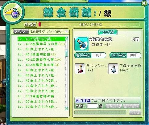 Maple120312_234547.jpg
