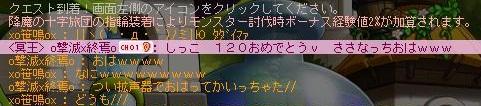 Maple120312_235039.jpg