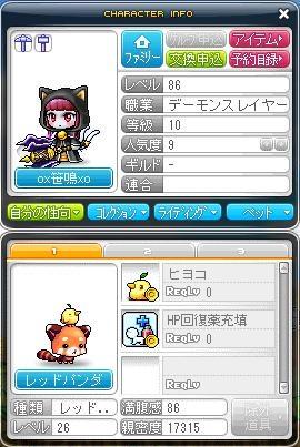 Maple120314_232133.jpg