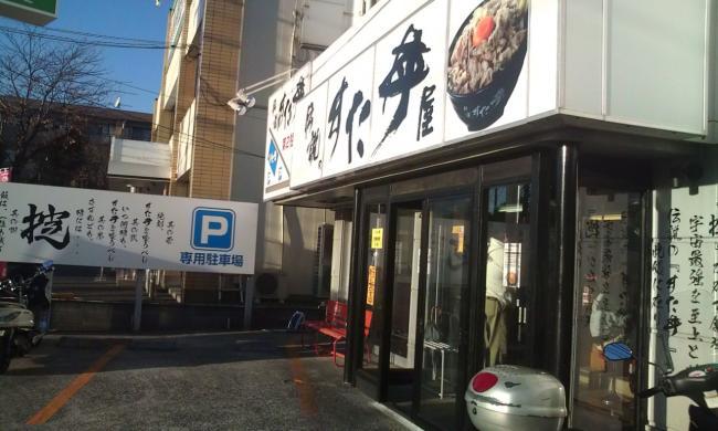 20101204_伝説のすた丼屋座間店-001