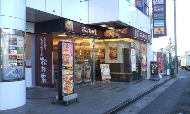 20101208_松乃家朝霞台店-001