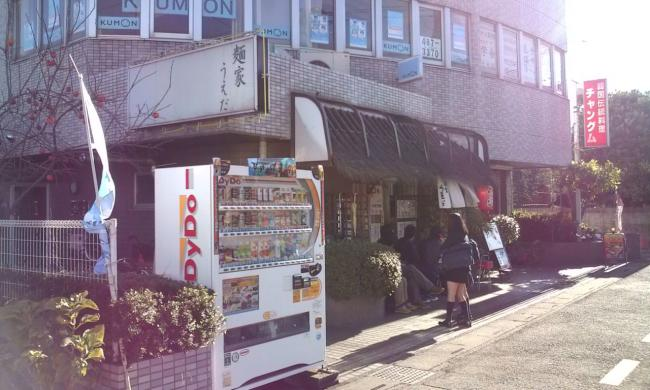 20101208_麺家うえだ-001
