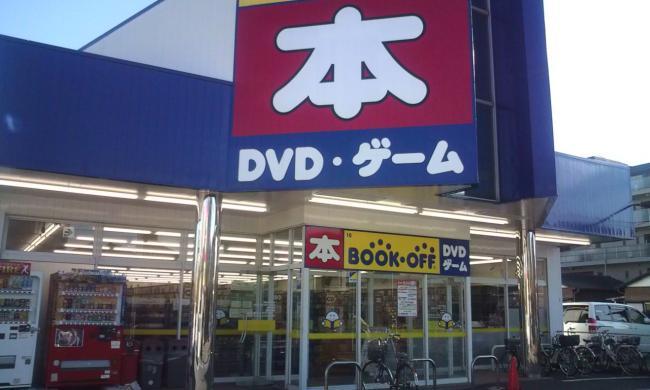 20101208_BookOff新座志木南店-001