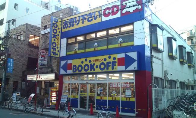 20101208_BookOff国立駅南口駅-001