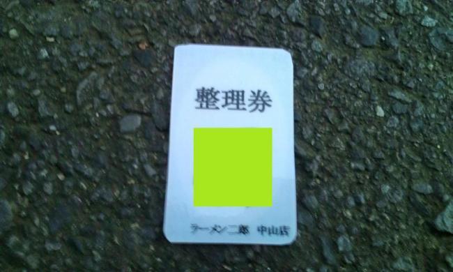 20101212_ラーメン二郎中山駅前店-005