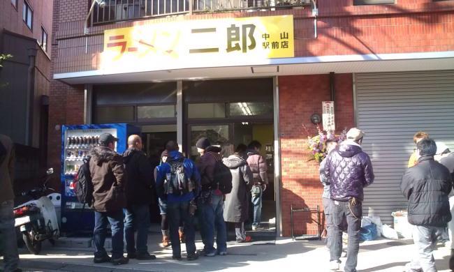 20101212_ラーメン二郎中山駅前店-015