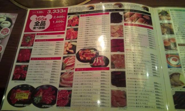 20101217_焼肉小倉優子16号線相模原店-002