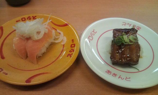 20110102_スシロー日野バイパス店-002
