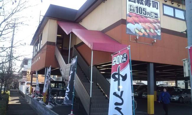 20110102_スシロー日野バイパス店-001