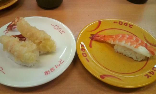 20110102_スシロー日野バイパス店-006