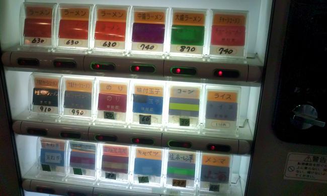 20110205_家系総本山吉村家-001