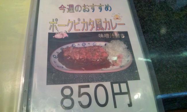 20110205_バーグ戸部店-002