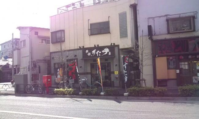 20110226_伝説のすた丼屋府中店-001