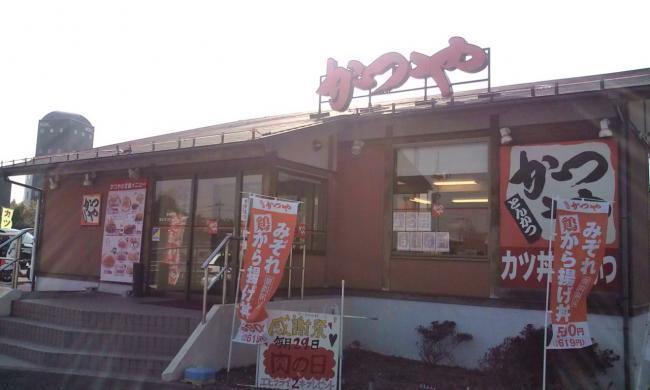 20110226_かつや町田鶴川店-001