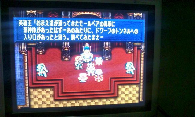 20110304_聖剣伝説3-003