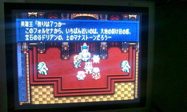 20110304_聖剣伝説3-002