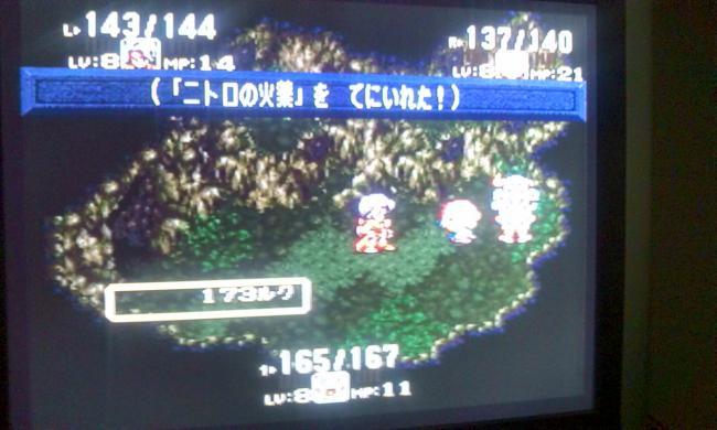 20110304_聖剣伝説3-001
