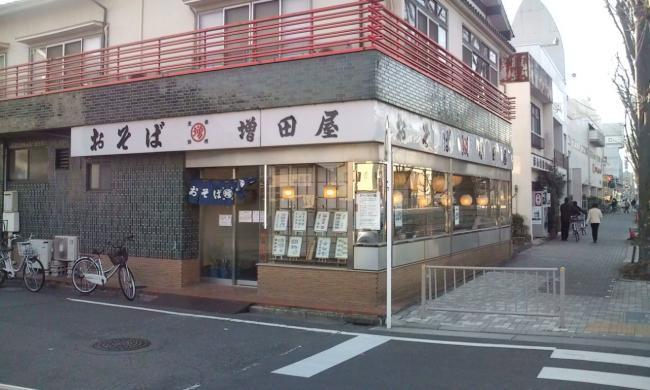 20110312_増田屋中央店-001