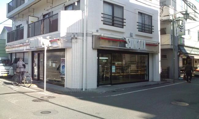 20110318_SUNDOLL矢部駅前店-001