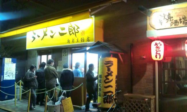 20110325_ラーメン二郎相模大野店-003