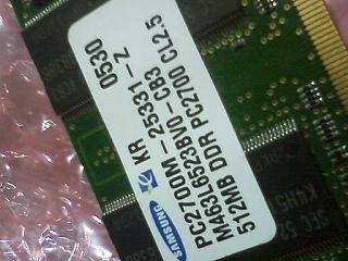 頂戴した256MBのメモリ