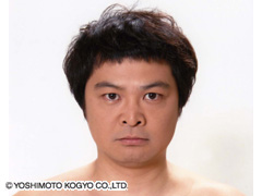 山崎 邦正みたいな髪型