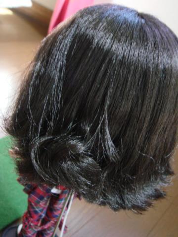 blythe punkaholic hair