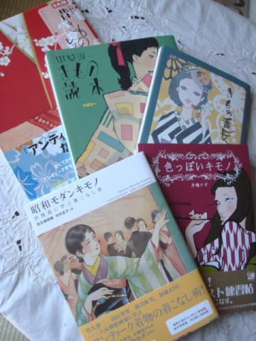 kimono books