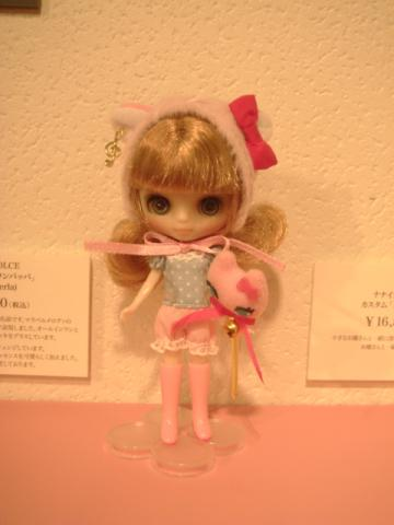 Petite Blythe custom2