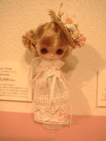 Petite Blythe custom6