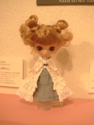 Petite Blythe custom3