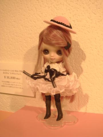 Petite Blythe custom11