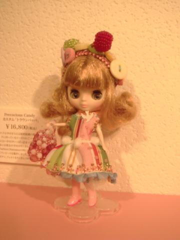 Petite Blythe custom10
